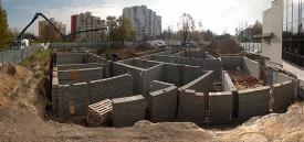 275x0 100 1 c FFFFFF ec41278ecaf2d68967c9a287ae6612df Фундаментные блоки